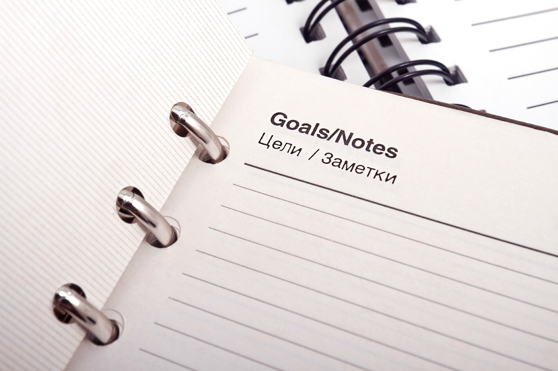 Do You Have Goals? – The Barna Research Part 3